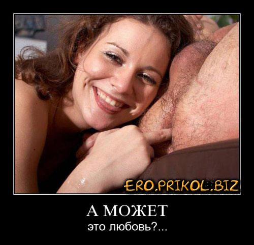 порно смеха