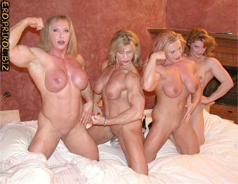 смотреть фото голых сильных женщин бесплатно